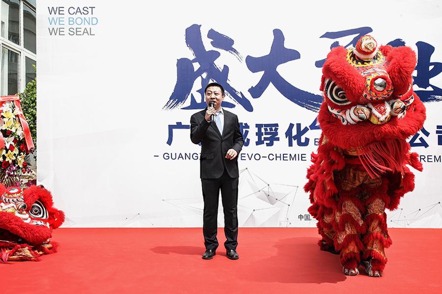 Wachstum in China: Neuer Firmensitz für Wevo in Guangzhou